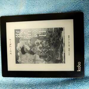 * Rakuten (kobo) electron book N-514* operation goods { postage included } proud excellent article.