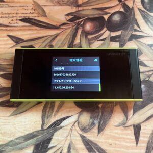 モバイルルーター○Speed Wi-Fi NEXT W05_au