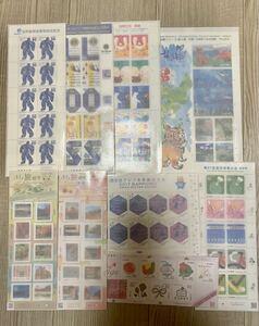 切手シート 色々セット 未使用!
