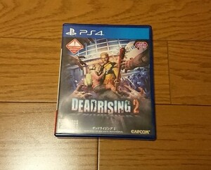 PS4 ソフト デッドライジング2