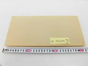 ◆アクリル板 端材 1g1円◆透明 10mm 1枚①◆be
