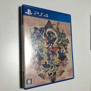 PS4 天穂のサクナヒメ サクナヒメ ゲーム プレステ