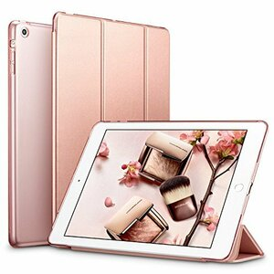 イッピーカラー_ローズゴールド ESR iPad Mini ケース クリア iPad Mini2 ケース iPad Mini3