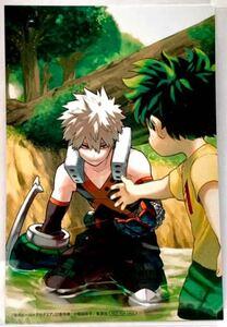 僕のヒーローアカデミア イラストカード 32巻 アニメイト 特典 ポストカード
