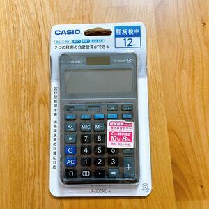新品、未使用 CASIO(カシオ) 軽減税率電卓 JF-200RC-N 12桁