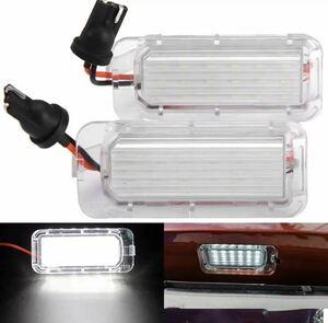 フォード エクスプローラー エスケープ フィエスタ ナンバー灯 LED ライセンスプレート灯 左右セット 在庫有り 即納可能 ライト