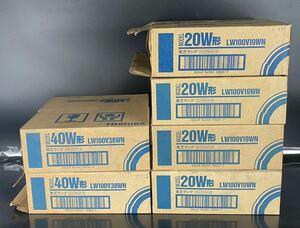 新品保管品 東芝 TOSHIBA ランプ 蛍光ランプ 電球 20W形 LW100V19WN 40形 LW100V38WN ワットブライター 120個セット 大量セット まとめ(H)