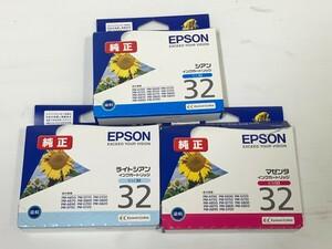 純正品 EPSON[エプソン]インクカートリッジ 32 ライトシアン/マゼンダ/シアン 期限切れ ジャンク品