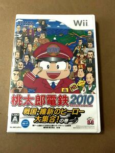 桃太郎電鉄2010 戦国・維新のヒーロー大集合!の巻 桃鉄 Wii