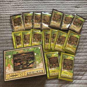 グランプロ 100%植物性プロテイン16袋 抹茶&黒ゴマきなこ味セット  無添加 飲み比べ ファスティング 断食 ダイエット