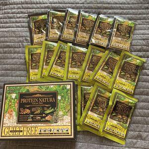 グランプロ 100%植物性プロテイン16袋 抹茶&黒ゴマきなこ味セット  無添加 ダイエット ファスティング 断食 飲み比べ