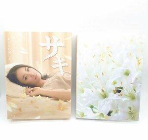 サキ Blu-ray BOX〈4枚組〉【初回限定版】