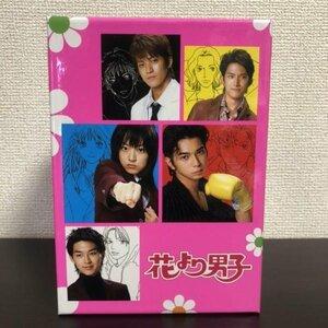 【花より男子】DVD-BOX〈5枚組〉大人気コミックをドラマ化