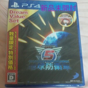 新品未開封 【PS4】 地球防衛軍5 [ドリームバリューセット]   PS4 地球防衛軍5