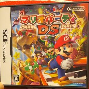 【DS】 マリオパーティDS DSソフト おまとめ割引大歓迎