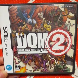 【DS】 ドラゴンクエストモンスターズ ジョーカー2 DQM2 DSソフト おまとめ割引大歓迎
