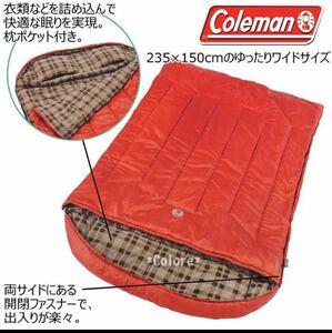 【送料無料】コールマン スリーピングバッグ シュラフ