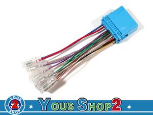 オーディオハーネス スイフト/ スイフト スポーツ H17.5~H22.9 スズキ純正配線変換キット 20P 接続 コネクター 社外 カーナビ