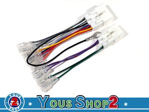 オーディオハーネス ヴィッツ H14.3~H17.2 トヨタ純正配線変換キット 10P/6P 接続 コネクター 社外 カーナビ