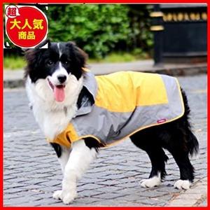 限定価格!オレンジ+グレー S Umora 犬用レインコート カッパ 雨具 通気 帽子付 散歩用 小型犬 中型犬 S5FR