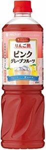 限定価格!ミツカン ビネグイット りんご酢ピンクグレープフルーツ(6倍濃縮タイプ)1000mlY8UR