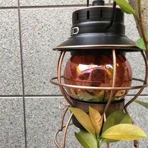 ベアボーンズ レイルロードランタン用交換ガラス ツイストアンバーグローブ