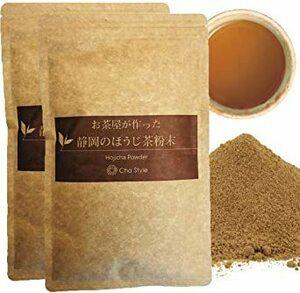 静岡のお茶屋が作った粉末茶 100g 2袋セット 日本茶 深蒸し茶 静岡産 国産 低カフェイン 製菓用 調理用 茶葉まるごと 自