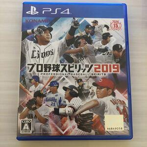 PS4 プロ野球スピリッツ2019 PS4ソフト