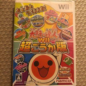 太鼓の達人Wii超ごうか版 Wii太鼓の達人 Wii Wiiソフト