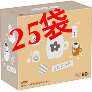 UCC おいしいカフェインレスコーヒー ドリップコーヒー 7g×25袋