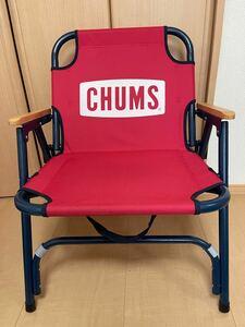 CHUMS チェア バック ウィズ チェア 折りたたみ式