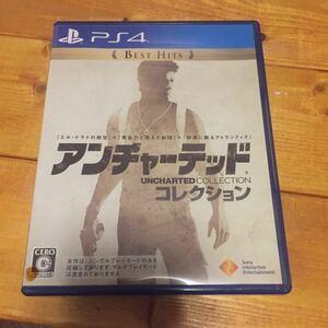 【送料無料 PS4ソフト】アンチャーテッド コレクション