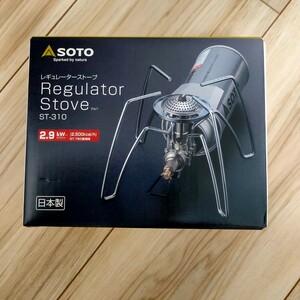 新品未開封 SOTO 新富士バーナー レギュレーターストーブ ST-310