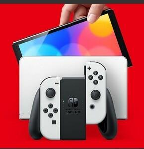 Nintendo Switch 有機ELモデル 新品未使用