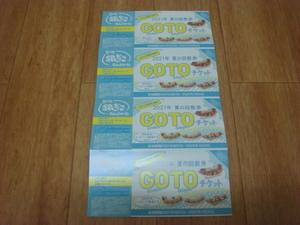 送料無料◆銀だこ「2021年 夏の回数券GOTOチケット」◆4枚セット
