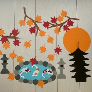 壁面飾り 秋の壁面