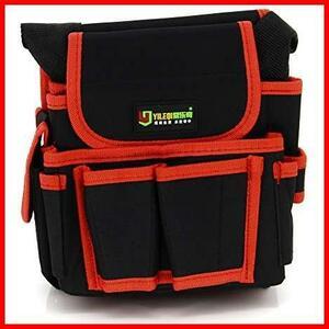 ★サイズ:1セット_色:赤-2★ Utoolmart 作業用工具腰袋 電気ツールパック ウエストバッグ 釘袋+サポーター+ベルト ベルト付き 腰袋
