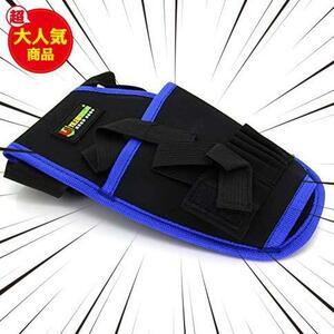 ★サイズ:1個-1セット_色:青い-1★ Utoolmart 作業用工具腰袋 電気ツールパック ウエストバッグ 釘袋+サポーター+ベルト ベルト付き 腰袋