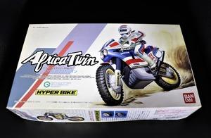 ホンダ アフリカツインバ ンダイ ハイパーバイクシリーズNo1 プラモデル