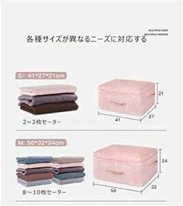 新品 ホワイトM NEOVIVA 衣類 収納 袋 タオル 収納袋 収納ケース 可愛い 大容量 持ち手付き 収納バッグLQ4J