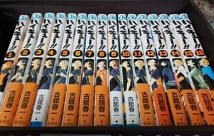 ハイキュー コミック16巻セット