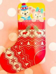 ディズニーシーダッフィーのクリスマス2011年グッズ靴下型の缶 シェリーメイ クリスマスギフト サンタダッフィー TDS限定空き缶 Duffy