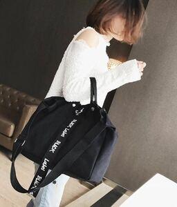 キャンバスバッグトートバッグ 大容量 ハンドバッグ ショルダー 斜めかけ かばん 黒