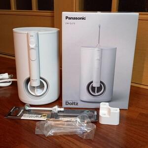 Panasonic ジェットウォッシャードルツ EW-DJ71-W 口腔洗浄器 白