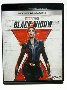 未再生★ブラック・ウィドウ MovieNEX 4K ULTRA HD ブルーレイのみ