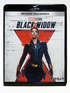 未再生★ブラック・ウィドウ MovieNEX 3Dブルーレイのみ