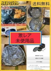 【未使用】キャプテンスタッグ ダッチオーブンセット (ダッチオーブン30cm、リッドリフター、収納バッグ)