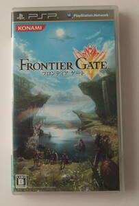 PSP「フロンティア ゲート」中古