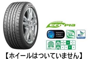 2021年製 日本製 送料込みで 19500円~◆165/55R14 ブリヂストン ネクストリー 新品タイヤ 4本セット◆