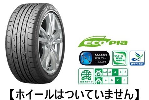 2021年製 日本製 送料込みで 10800円~◆145/80R13 ブリヂストン ネクストリー 新品タイヤ 4本セット◆